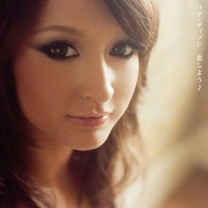 Leah_dizon3